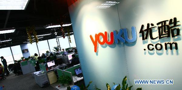 Youku unveils robust video search engine Soku