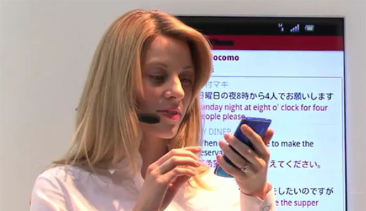 Japanese operator demonstrates real-time, automatic translation service