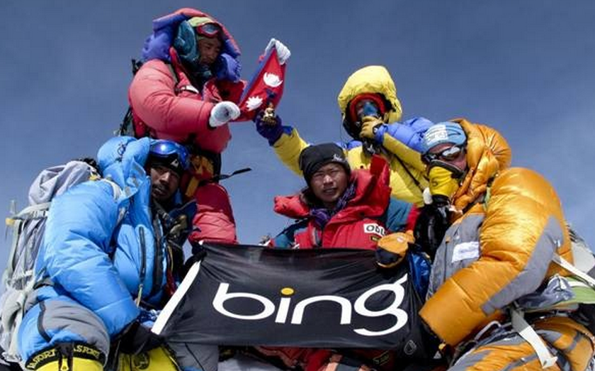 Microsoft Updates Bing Mobile