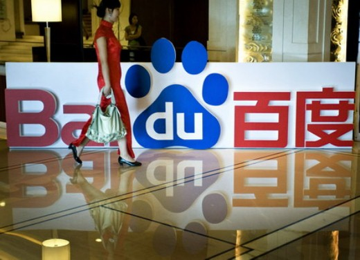Baidu now provides data alongside links in mobile search results
