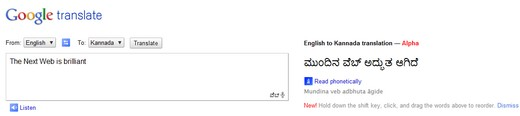 English to Kannada Translation Google Translate adds support for 5 Indian languages