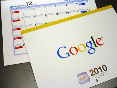 CloudMagic adds instant, offline Google Calendar search