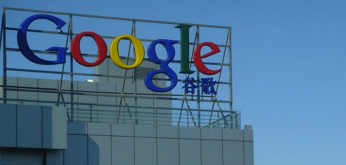 Taiwan gives Google two weeks to amend Android refund policy