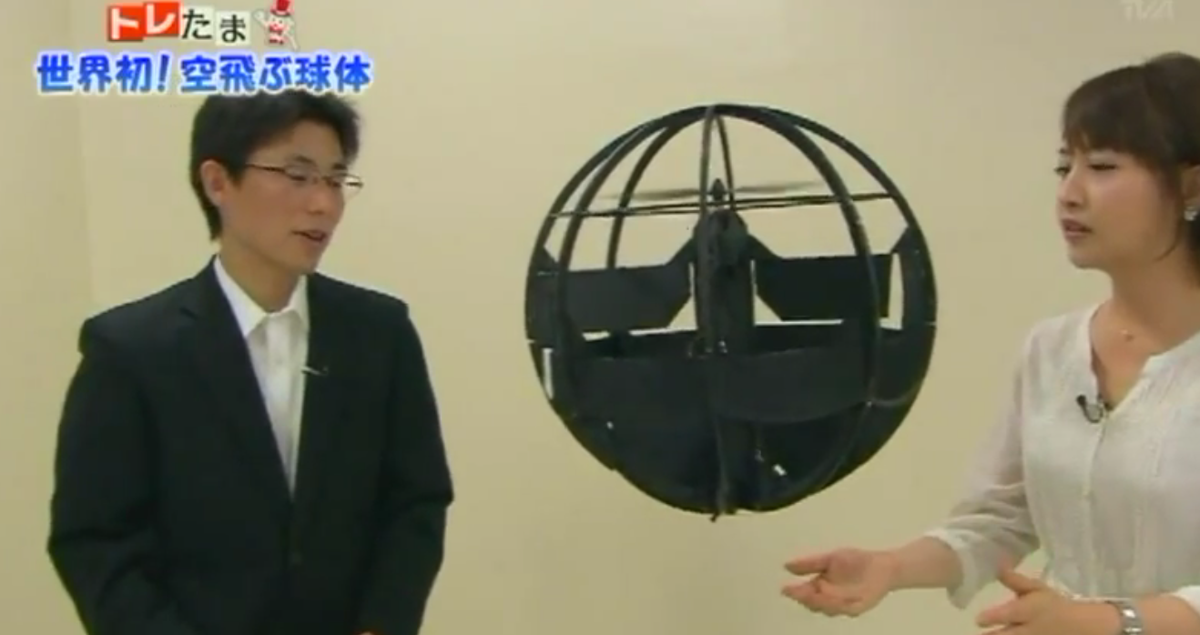 Watch: Awesome flying Japanese robot chases a reporter