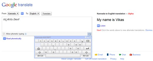 Transliteration Keyboard Google Translate adds support for 5 Indian languages