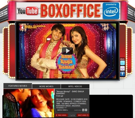 YouTube Box office1 e1307446046635 YouTube India launches ad supported movies