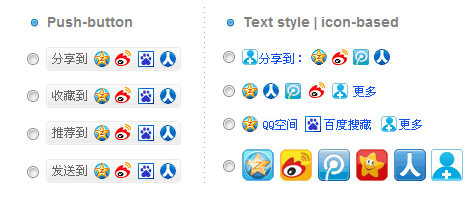baidushare Baidu Launches Social Bookmark Button