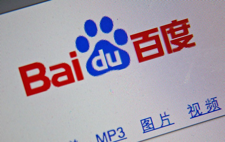 Microsoft and Baidu launch joint search partnership