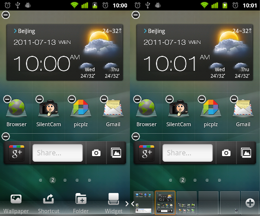 DX1 DXHome Spices Up Your Android Homescreen
