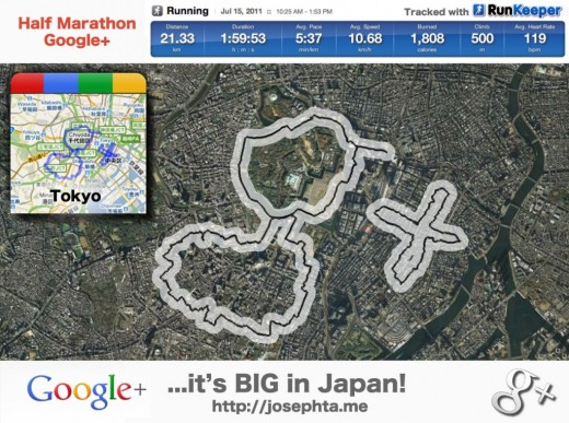 GPlusRun 520x387 Runner maps 21km Google+ logo on the streets of Tokyo