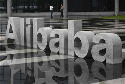 Chinese police arrest 36 in $6 million Alibaba fraud case