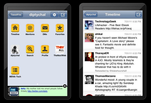 TF1 TweetFire: The Fastest iPhone Twitter Client