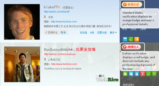 TechRice Sina Weibo Verifications 520x282 Sina Weibo ramps up efforts to establish a real identity social network