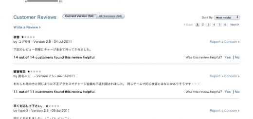 all-customer-ratings