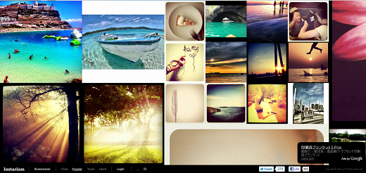 instarium The Complete List of Top Instagram Apps