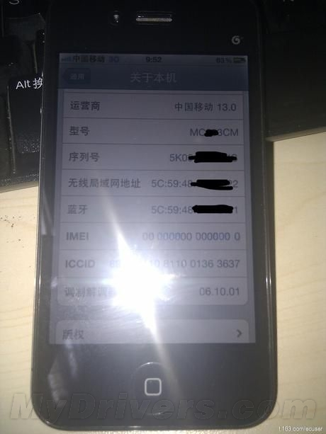 iphone 5 prototype baseband software version Images of possible iPhone prototype running on China Mobile surface