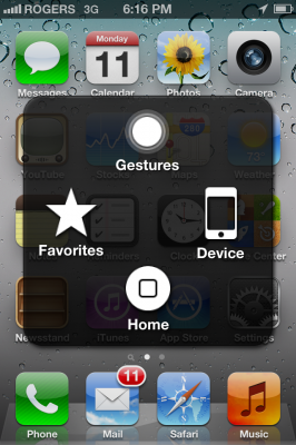 iOS 5 Beta 3 introduces new gestures that bypass the home button