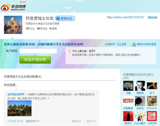 India Sina Weibo Indian Embassy takes to Twitter like Sina Weibo to appeal to the Chinese youth