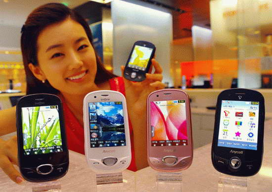 South Korea to develop new open-source OS to rival iOS, Android