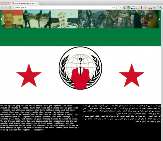 Screen Shot 2011 08 08 at 04.51.50 520x452 Anonymous hacks Syrian Ministry of Defense website