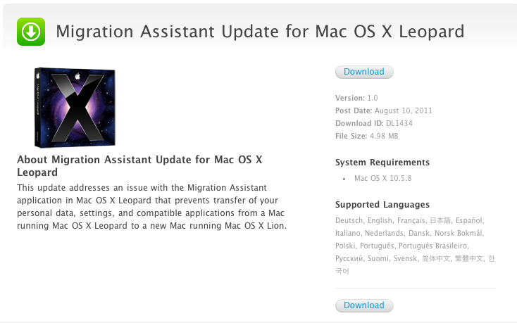 Apple releases updated Migration Assistant for Mac OS X Leopard