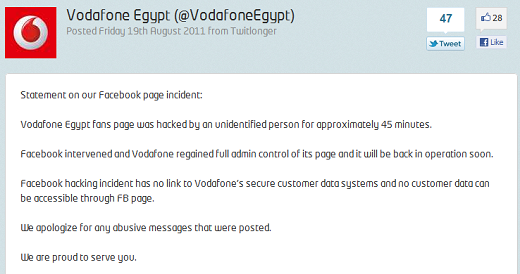 VodaStatement Vodafone Egypts Facebook page hacked, then disappears