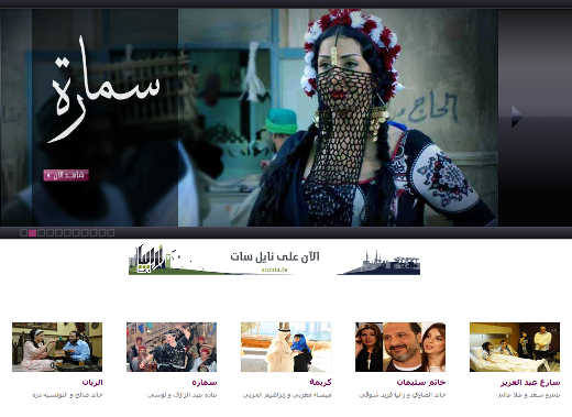 arabia Arabia.tv: Watch the latest Arabic TV shows for free online