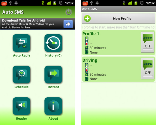 autosms1 Auto SMS: An out of office reply for your Android phone