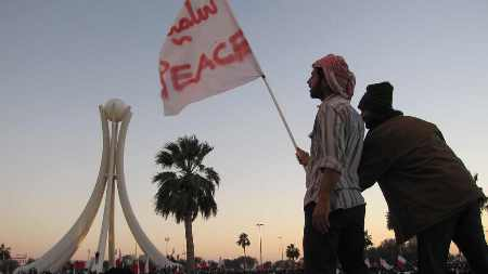 bahrain1 Online anonymity: A gateway to freedom or abuse?