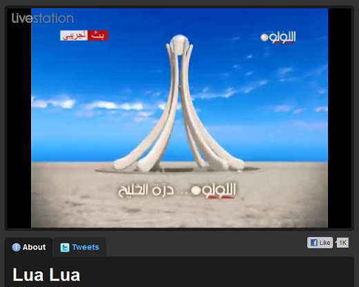 lualua Bahrain satellite channel jammed, launches on Livestation instead
