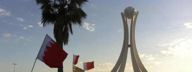 Bahrain satellite channel jammed, launches on Livestation instead