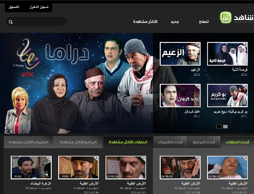shahid Arabia.tv: Watch the latest Arabic TV shows for free online
