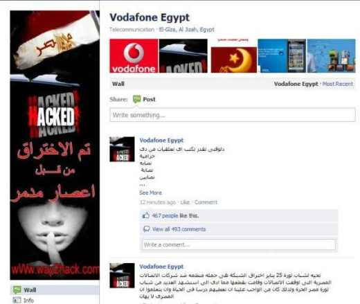vodafone Vodafone Egypts Facebook page hacked, then disappears