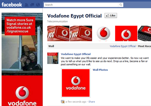 vodafonenew Vodafone Egypts Facebook page hacked, then disappears