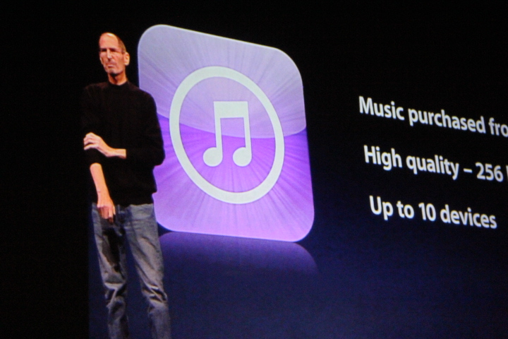 Apple releases iTunes 10.5 beta 9 to developers