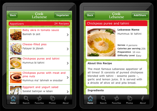 CL2 Want to learn how to cook Middle Eastern cuisine? Theres an app for that