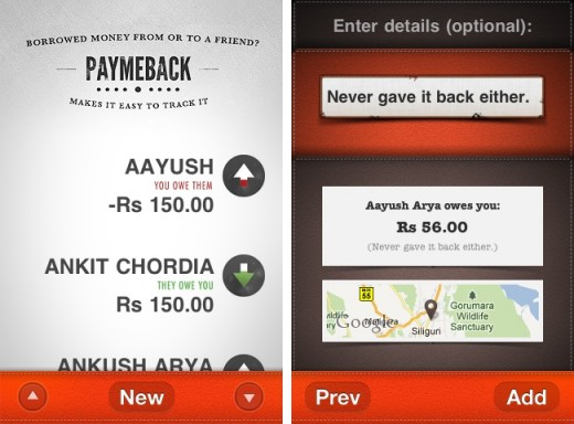 PayMeBack for iPhone Screenshots