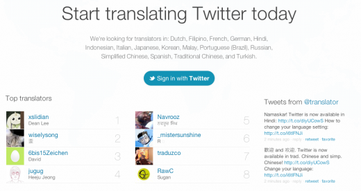 Screen shot 2011 09 14 at 4.12.07 PM 520x276 Twitter now in 5 new languages including Traditional and Simplified Chinese, Hindi, Tagalog and Malay