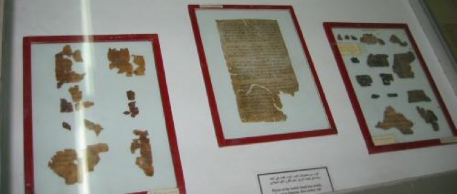 Google-powered project brings the Dead Sea Scrolls online