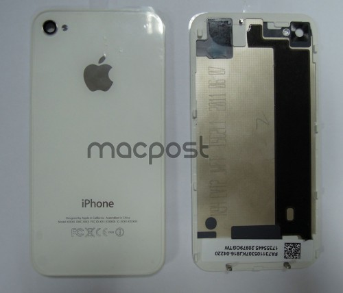 iPhone 5G Back Cover White 500x428 iOS 5 beta 7 reveals FCC ID of the N94 iPhone prototype