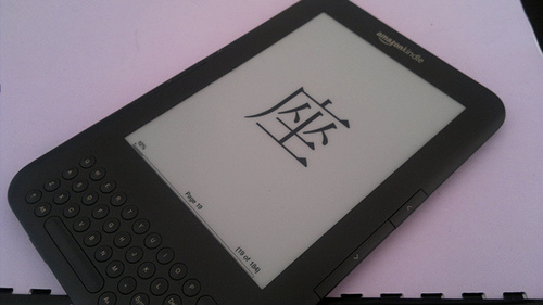 kanji flashcard kindle 10 different ways to use your Kindle