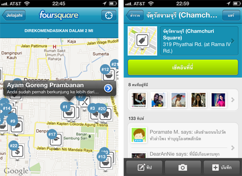 lang iphone Foursquare opens up to 1.5bn more people by adding 5 new languages