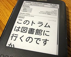 sfg kgt2 10 different ways to use your Kindle