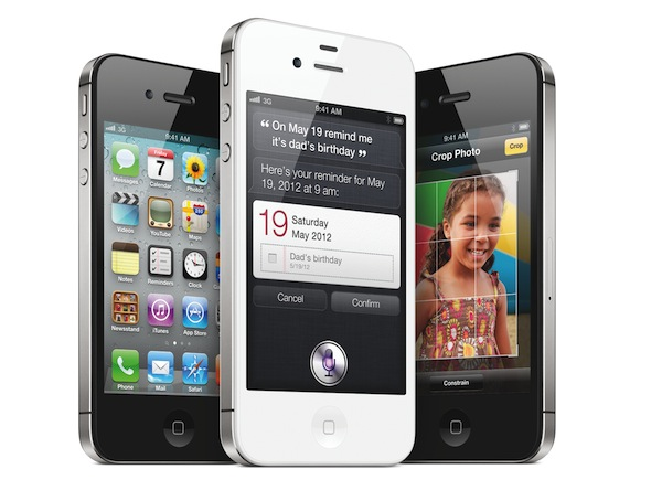 Apple announces iPhone 4S: Same design, GSM/CDMA, A5 chip, 7x faster graphics, 8MP, 1080p Video