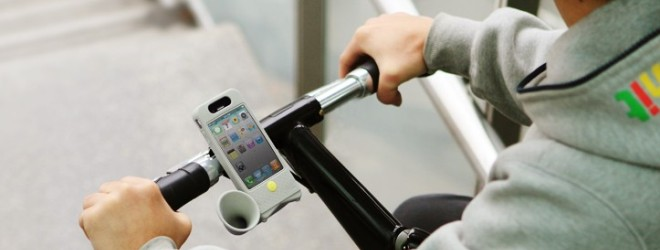 Check out this iPhone cover which doubles as a speaker for cyclists