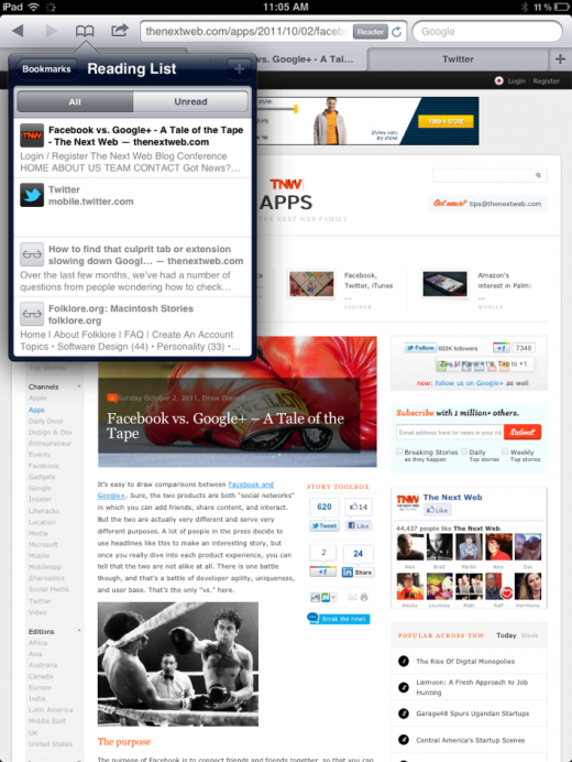 IMG 0074 520x692 TNW Review: A complete guide to Apples iOS 5 with iCloud, an OS 14 years in the making