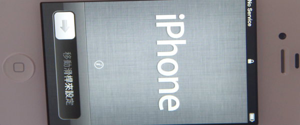 """AT&T iPhone 4S buyers running into """"could not activate"""" issues, here's a couple ..."""