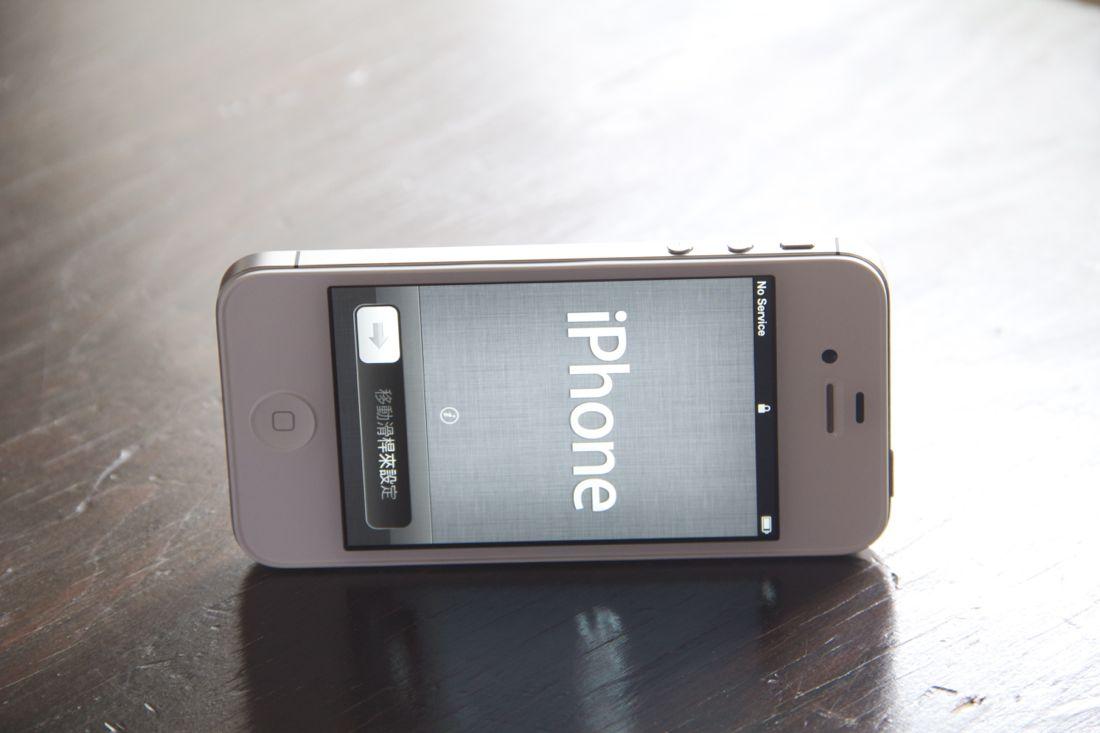 Tnw Review Iphone 4s 4 Screws Diagram Exacerbating