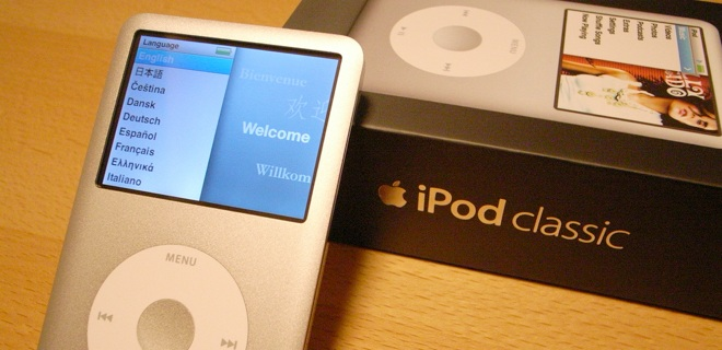 Apple reportedly cleared to launch iTunes iCloud features in Europe