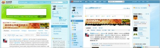new weibo 520x157 Chinas Sina introduces real time search to its weibo microblog service